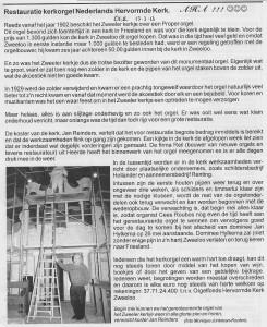 130316 art oek restauratie kerkorgel nl hervormde kerk