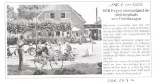160727 oek hcr hegen stempelplaats en pleisterplaats fiets4daagse